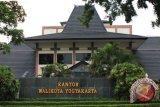 Yogyakarta siapkan manajemen efisiensi anggaran