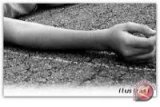 Mahasiswi UGM tewas terjatuh dari lantai dua