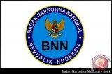 BNN sebaikanya bekerja dalam senyap