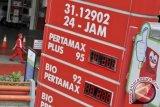 Pertamina Maluku-Papua sesuaikan harga pertamax dan dexlite