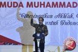 Presiden bersama Muhammadiyah bahas penegakan keadilan sosial