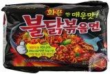 Nah! BPOM Temukan Produk Mie Instan Korea Mengandung Babi