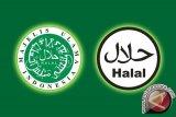 Sertifikasi produk halal perlu dukungan SDM andal
