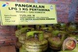 Agam segera surati Pertamina terkait kelangkaan LPG