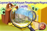Wali Kota sebut ada lima pejabat sempat terlambat isi LHKPN