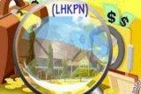 Pejabat Bengkalis Segera Sampaikan LHKPN, Eselon II Sampai IV