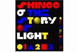 SHINee luncurkan teaser video terbaru