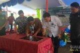 Talawaan dicanangkan sebagai desa sadar BPJS Ketenagakerjaan