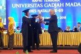 Menteri PUPR  Basuki Hadimuljono peroleh Hamengku Buwono IX Award