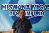 Hiswana Migas apresiasi pembelian gas gunakan KTP