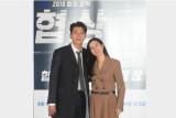 Dikabarkan pacaran, ini tanggapan Hyun Bin dan Son Ye-jin