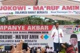 Presiden Jokowi dijadwalkan kampanye akbar di Palembang 2 April