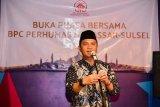 JK rencana buka Pertemuan Saudagar Bugis Makassar