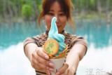 Ini es krim warna kolam yang terkenal Hokkaido