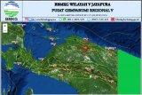 BPBD Papua belum terima laporan soal dampak gempa Mamberamo Raya