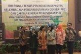 Kementerian PPPA menyelenggarakan bimtek peningkatan kapasitas kelembagaan PUG