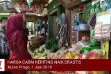 VIDEO: Harga cabai naik pesat