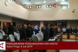 VIDEO: Sidang Paripurna pengumuman pengunduran diri Hasto Wardoyo sebagai Bupati