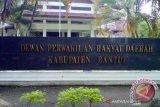 DPRD Bantul memastikan pelantikan anggota DPRD terpilih pada 13 Agustus