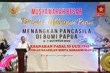 PRD putuskan resolusi atasi masalah Papua