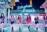 Takahashi juri eks AKB48 debut di Korea lewat grup Rocket Punch