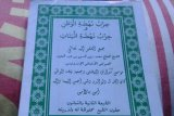 Budaya literasi warisan Hamzanwadi