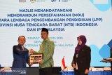 NTB menjalin kerja sama dengan 18 universitas di Malaysia