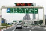 Kurangi kepadatan  saat Olimpiade, Tokyo naikkan tarif jalan tol