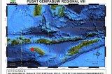 BMKG sebut gempa di selatan Banten alarm zona gempa aktif