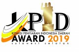 Patung cinta sejati Habibie-Ainun jadi ikon KPID Award