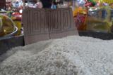 Stok beras di Bandarlampung cukup