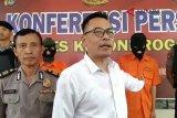 VIDEO: Polres Kulon Progo tangkap sindikat narkoba