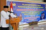 PMII Ogan Komering Ulu  komitmen mengawal dan menjaga NKRI