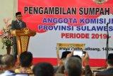 Gubernur Sulawesi Selatan siap perkuat peran KIPD