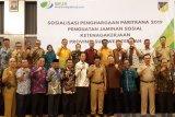 BPJS TK sosialisasikan Penghargaan Paritrana 2019 ke Pemda Sulteng