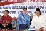Masyarakat Jateng diajak jaga Indonesia saat pelantikan presiden