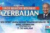 Pemerintah Malaysia akan buka kedutaan di Palestina