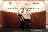 Bitung menerima penghargaan Kota Layak Pemuda