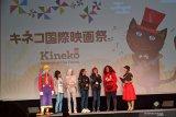Festival Film Anak  Kineko di Tokyo, santai dan menggemaskan