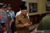 Wapres Ma'ruf lakukan kunjungan kerja ke  Yogyakarta