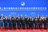 Presiden China Xi Jinping serukan lawan proteksionisme dan unilateralisme