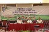NTB mengevaluasi pelaksanaan program ketahanan pangan