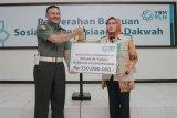 YBM PLN salurkan zakat pegawai Rp350 juta untuk bantu bangun masjid