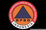 BPBD Ogan Komering Ulu buka aplikasi layanan  laporan bencana alam