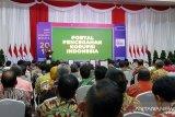 Ketua KPK melaporkan hasil perkembangan aplikasi JAGA