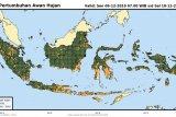 WaspadaI hujan lebat dan angin kencang di Lampung