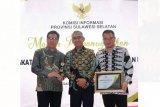 Lutim raih penghargaan keterbukaan Informasi Badan Publik