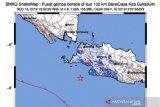 Sabtu pagi, Pangandaran diguncang gempa 4,5 SR