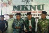 Muktamar NU ke-34 dilaksanakan di Lampung Tengah