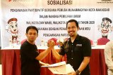 Bawaslu Kota Makassar ajak Pemuda Muhammadiah pengawasan partisipatif